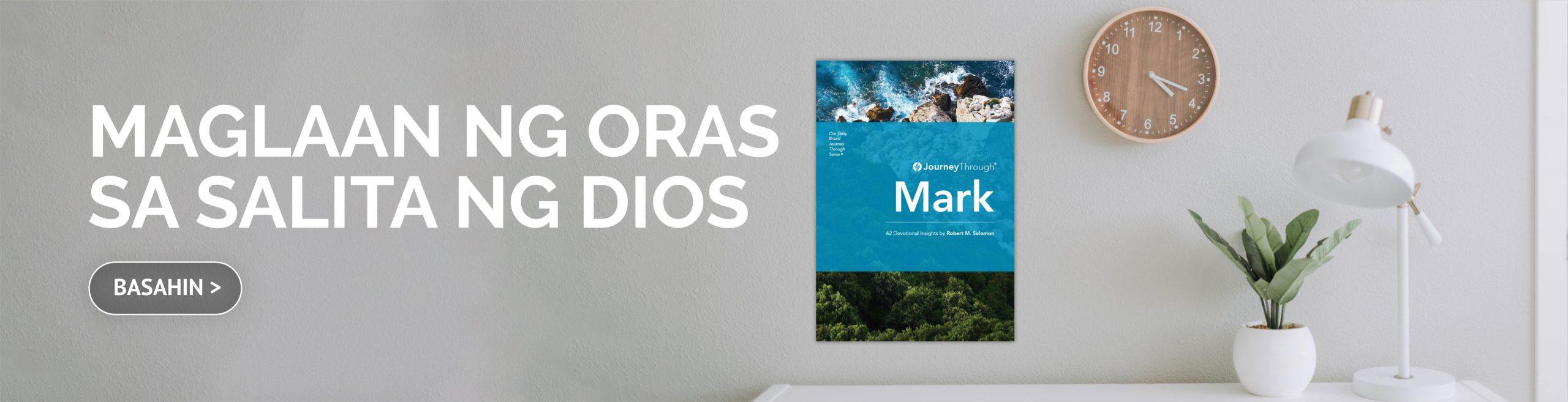 JTS-Mark